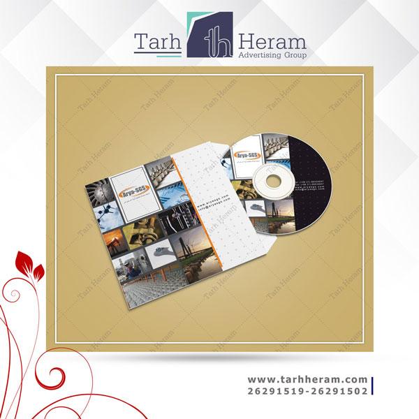 طراحی لیبل و پاکت سی دی شرکت آریا اس جی اس