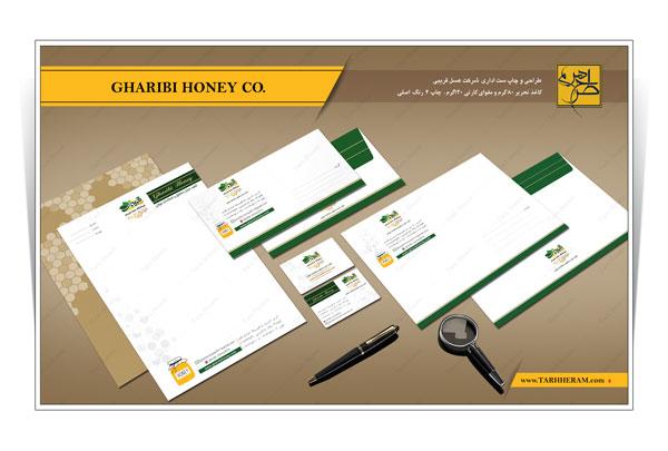 طراحی و چاپ ست اداری  شرکت عسل قریبی