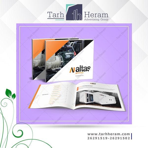 طراحی کاتالوگ شرکت کیاسان