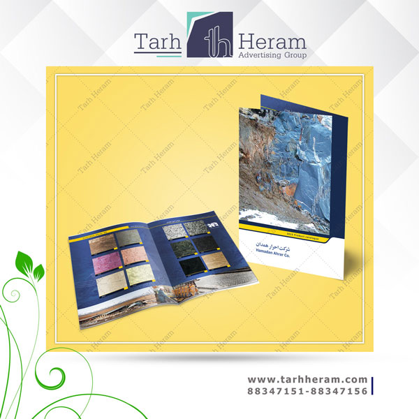 طراحی کاتالوگ شرکت احرار همدان