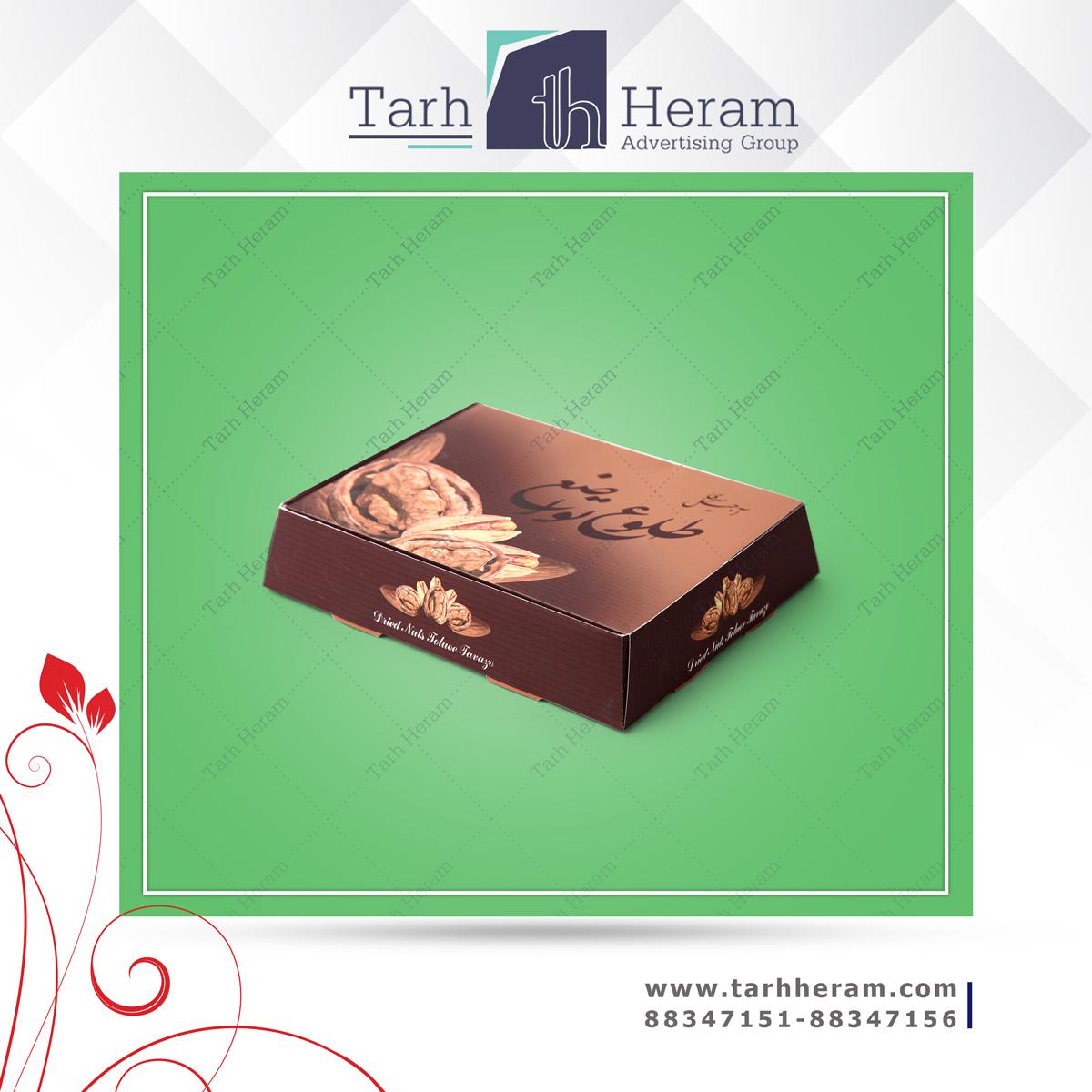 طراحی جعبه آجیل شرکت طلوع تواضع