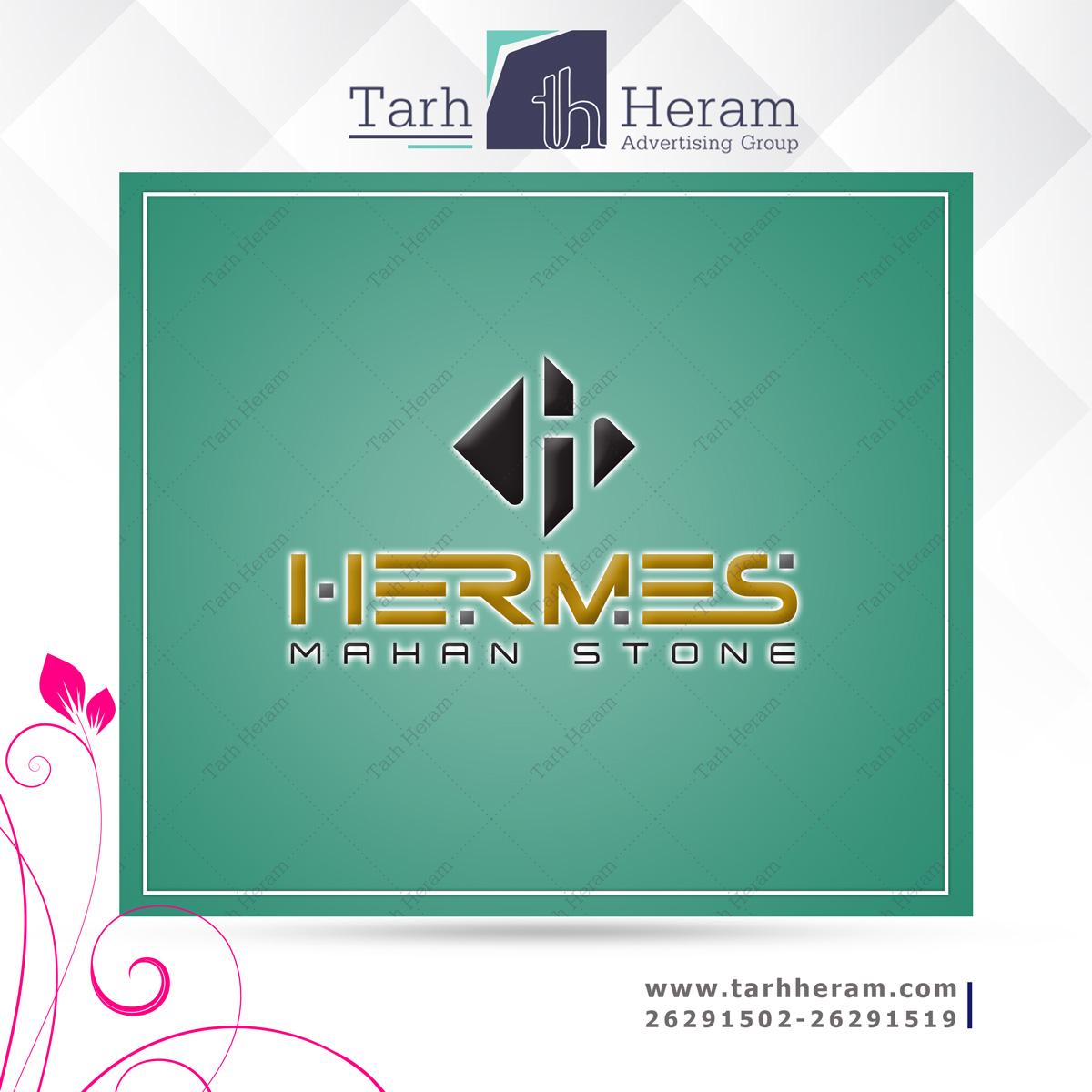 طراحی لوگو شرکت ماهان سنگ هرمس