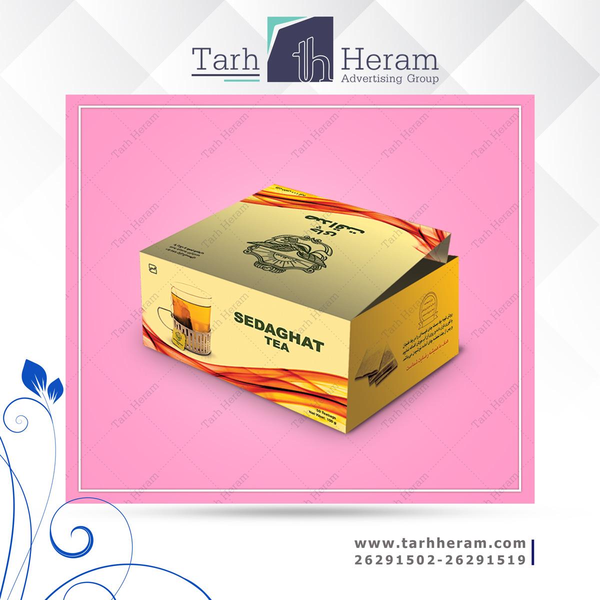طراحی جعبه شرکت چای صداقت