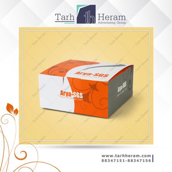 طراحی جعبه شرکت آریا اس جی اس
