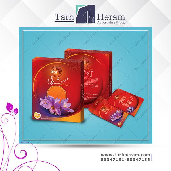 طراحی جعبه زعفران شرق