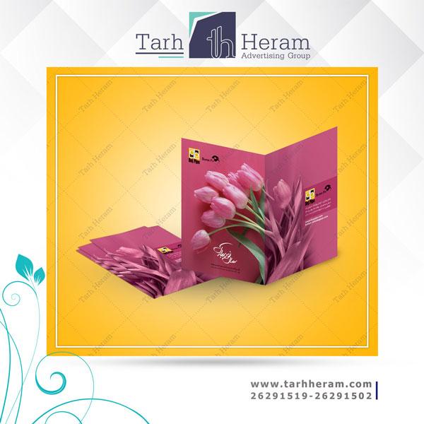 طراحی کارت پستال شرکت دژ پایپ