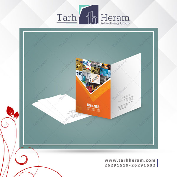 کارت دعوت نمایشگاه شرکت آریا اس جی اس