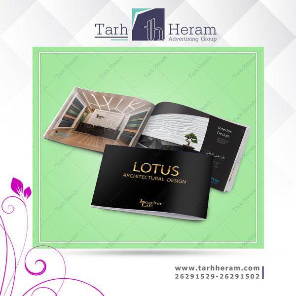 طراحی کاتالوگ دیجیتال شرکت لوتوس