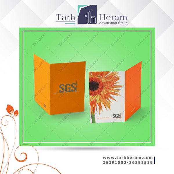 چاپ دیجیتال کارت پستال شرکت SGS