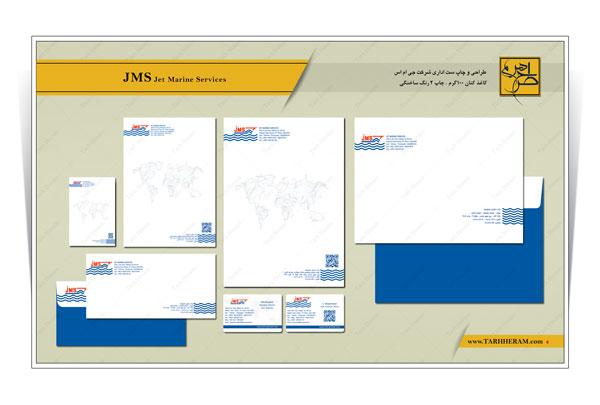 طراحی و چاپ ست اداری شرکت جی ام اس