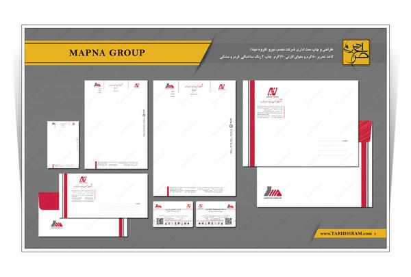 طراحی و چاپ ست اداری شرکت نصب نیرو (گروه مپنا)