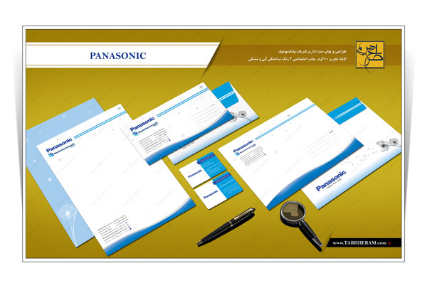 طراحی و چاپ ست اداری شرکت پاناسونیک